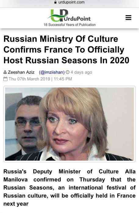 Russian Ministry Of Culture Confirms France To Officially Host Russian Seasons In 2020