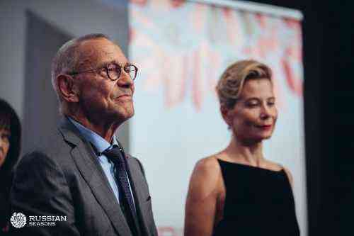 Screening of the film Paradise A. Konchalovsky