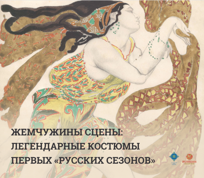 "ART EXHIBITION OF THE ""RUSSIAN SEASONS"" PROJECT  RUNS AT EEF-2019"