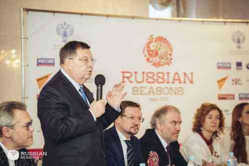 Press conference dedicated to the closure of the project Russian Seasons in Japan