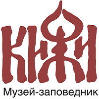 "State Historical-Architectural and Ethnographic Museum-Reserve ""Kizhi"""