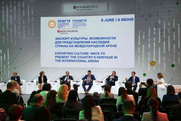 Within the framework of 2019 SPIEF, a discussion took place on
