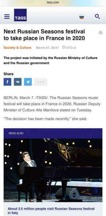 Next Russian Seasons festival to take place in France in 2020